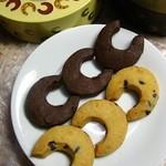 ケーズ ガーデンショップ - 料理写真:「ホースシュークッキー」、15枚入り870円。