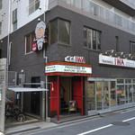 焼肉 IWA - 外観写真