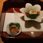日本料理 きた山 - お通し