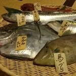 まるへい - 料理写真:本日の地魚①