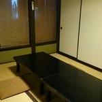 まるへい - 2階個室