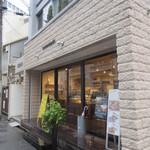 マメノキ - きれいなお店!
