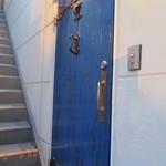 ビオディナミコ - 青の扉!
