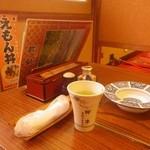 桜亭 - お茶