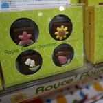 ロイズ チョコレートワールド -
