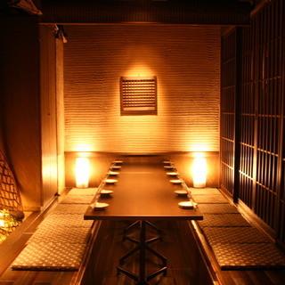 2名様~30名様【個室】ゆるりと和の空間でご堪能あれ!