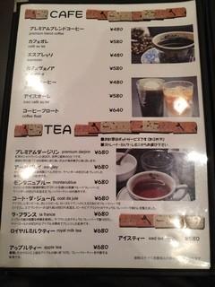 ラ タルティーヌ - CAFE&TEA