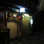 36137964 - 入口の暖簾は先代の時代に作家、故 山口瞳さんが送ったもの