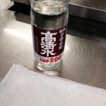 鳥勇 - 2015/3/21  日本酒!飲み方は?そのままで。と言ったら、カップを開けて、出てきた。¥350
