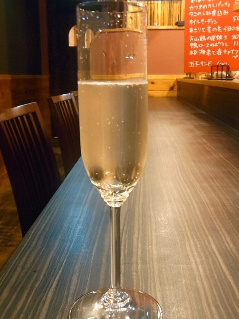 ワイン&十色 - チリ泡 バルディビエッソブリュット ¥580☆♪