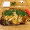 のんきや - 料理写真: