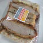 イッツサンドイッチマジック - 三元豚の厚切りカツサンド 648円