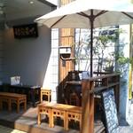 悟空TEA BAR - お天気の日にはテラスも◯