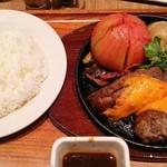 いしがまやハンバーグ - いしがまやハンバーグ@ららぽーと横浜店 プレミアム ハンバーグステーキ レギュラーセット・ライス大盛 トッピング レッドチェダーチーズ、ジューシートマト