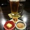 咲くら - 料理写真:お通し&生ビール