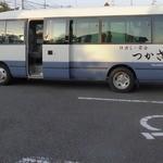 Washokutsukasa - 無料送迎サービスあり