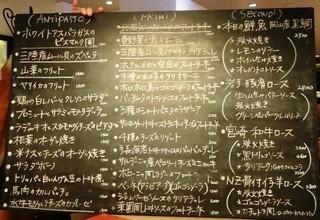 グラッポロ - 黒板メニュー