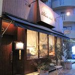 レストラン ブルーシエル - 北九州市小倉馬借にある人気フレンチ『ブルー・シエル』。
