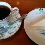 カフェベルニーニ - チーズケーキ、ベルニーニ・ブレンド