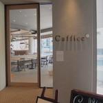 Caffice - 入口の自動ドアが大きいです*