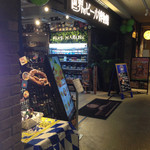 世界のビール博物館 - 入口