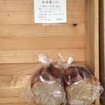 ecomo Bakery marumaru - 米味噌パン 半分300円