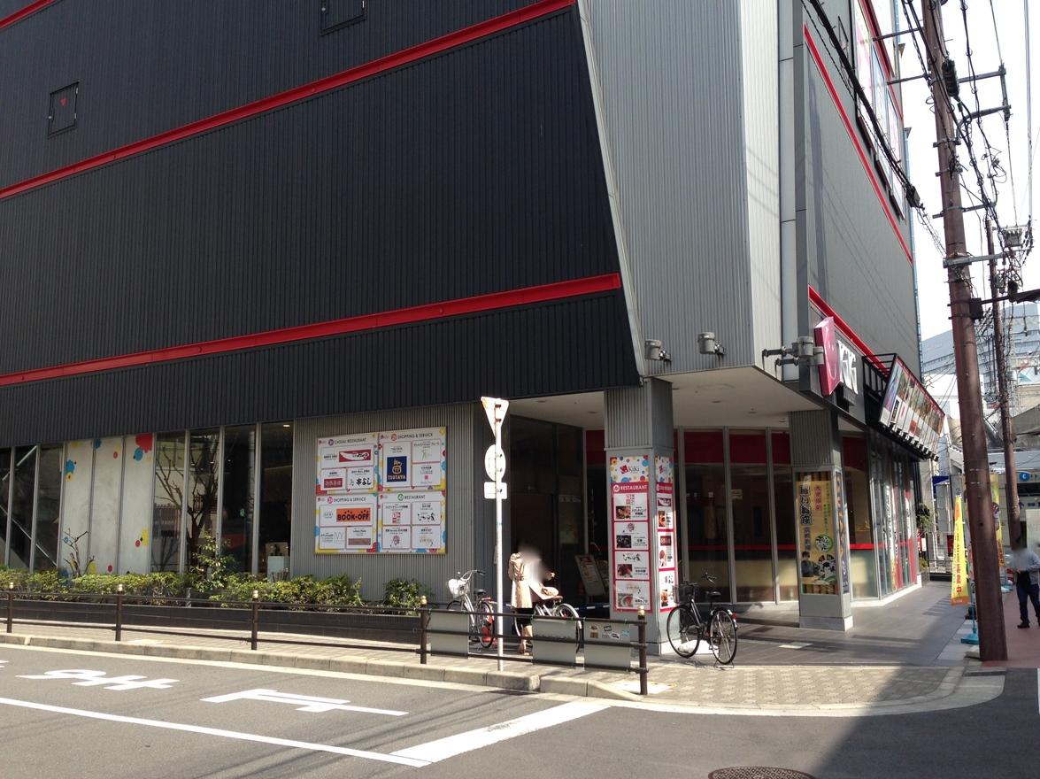 李朝園 京橋店
