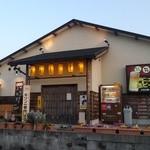 幸田商店 - メイン写真: