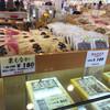 Kaishindou - 料理写真: