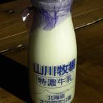 36154591 - 牛乳