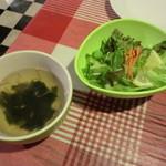 ヴィラ玉山 - セットメニューのサラダとスープ