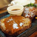 カフェレストラン マヤ - 和牛ステーキ&ハンバーグ (ライス、ドリンク、みそ汁付)