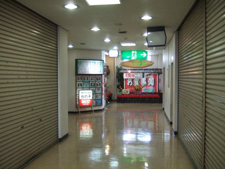 三重県近鉄志摩線鵜方駅周辺のグルメ情報鵜方駅周辺のグルメ・レストラン