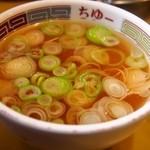 ちゅー - 中華定食(スープ)