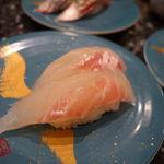 沼津 すし之助 - 真鯛 360円