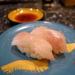 沼津 すし之助 - 深海魚ごそ 360円