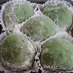 和菓子処 甘味屋 - 草餅5個入りパック