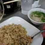 大養軒 - 炒飯・スープ付き470円