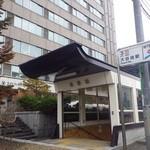 札幌市交通局本局食堂 - 地上の入り口