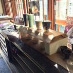 大久保茶屋 - 陶芸作品販売。
