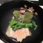 花邑 - 甘鯛のサクラ蒸し 胡麻豆腐 道明寺巻き