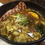 スープカレー モンキー マジック - 厚切りベーコン 1180円