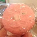 銀杏や - さくら(200円)