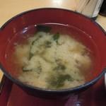 北浜食堂 - お味噌汁