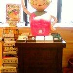 (畑)ハレノヒ - 店のキャラクターのヤンママ