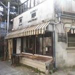 cafe antiques月印 - 外観写真: