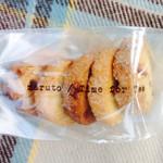 マルト - クッキー