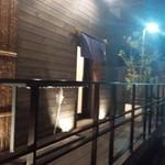 阿部寿司 六本木店 -