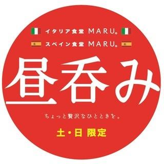 【土、日、祝日限定★】12:00~昼呑み開始決定!!!