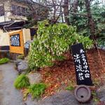 菊池温泉 清流荘 - 木立があります^^
